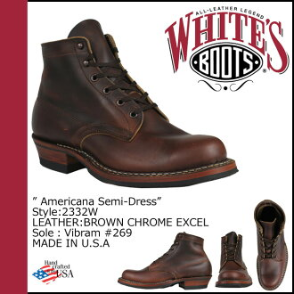 Whites boots WHITE's BOOTS 5 inch Americana semi boots 2332 W 5inch AMERICANA SEMIDRESS BOOTS E wise BROWN CHROME EXCEL mens