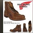 ≪予約商品≫≪3/7頃 入荷予定≫ 送料無料 レッドウィング RED WING アイアン レンジ 8115 [ カッパー ] Iron Ranger レザー メンズ ブーツ Boots Made in USA レッドウイング [3/7 再入荷][ 正規 ]