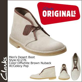 61276 kulaki originals Clarks ORIGINALS desert boots Desert Boot leather men