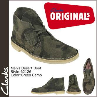 Clarks originals Clarks ORIGINALS desert boots 62126 DESERT BOOT suede crepe sole men's suede