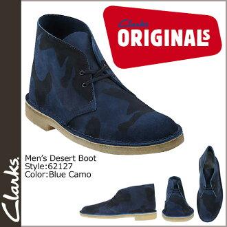 Clarks originals Clarks ORIGINALS desert boots 62127 DESERT BOOT suede crepe sole men's BLUE CAMO