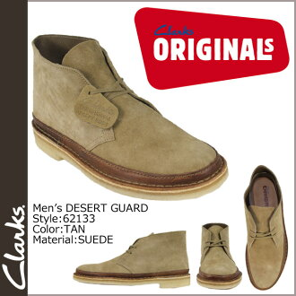 [SOLD OUT] Clarks originals Clarks ORIGINALS desert guard boots [Tan] 62133 Desert Guard SUEDE TAN [genuine]