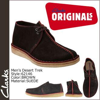 Clarks originals Clarks ORIGINALS デザートトレック 62146 DESERT TREK suede crepe sole BROWN