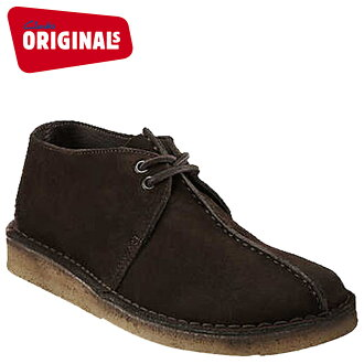 Clarks originals Clarks ORIGINALS デザートトレック 63333 DESERT TREK-MEN suede crepe sole men's suede