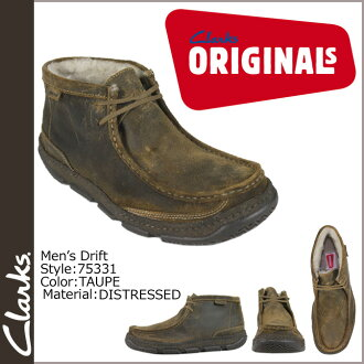 [SOLD OUT] Clarks originals Clarks ORIGINALS drift boots [TAUPE, 75331 Drift DISTRESSED LEATHER taupe [genuine]