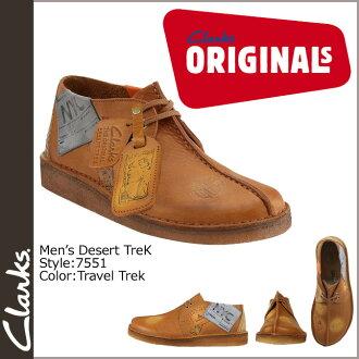 Clarks originals Clarks ORIGINALS デザートトレック 75551 leather Desert Boot mens