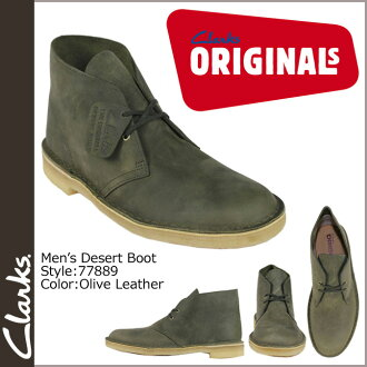 Clarks originals Clarks ORIGINALS desert boots 77889 Desert Boot LEATHER olive