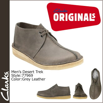 Clarks originals Clarks ORIGINALS デザートトレック 77969 DESERT TREK men's leather crepe sole