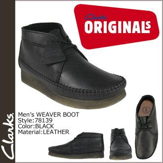 Clarks originals Clarks ORIGINALS boots Weaver 78139 Weaver Boot LEATHER black