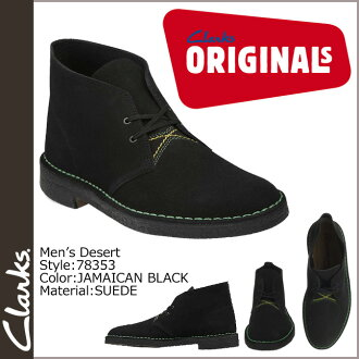 Jamaican black SOLD OUT Clarks originals Clarks ORIGINALS desert boots 78353 Desert Boot SUEDE JAMAICAN BLACK [genuine]