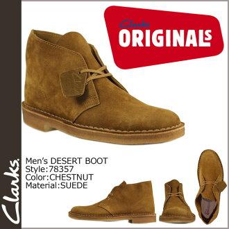 Clarks originals Clarks ORIGINALS desert boots 78357 suede DESERT BOOT men's CHESTNUT suede