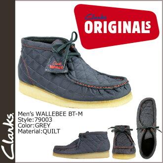 Wallabies boots WALLEABEE BT 79003 men's Clarks originals, Clarks ORIGINALS