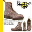 [SOLD OUT]送料無料 ドクターマーチン Dr.Martens 8ホール ブーツ [ トープ TAUPE ] R14296230 PAGE メンズ レディース ユニセックス [ 正規 あす楽 ]