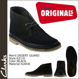 Clarks originals Clarks ORIGINALS desert guard boots 62131 DESERT GUARD BOOT suede mens BLACK suede