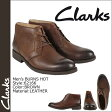 [SOLD OUT]クラークス Clarks チャッカブーツ BURNS HOT 62166 メンズ