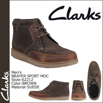 Clarks CLARKS Brae sports モックブーツ 62212 BRAYER SPORT MOC suede BROWN suede