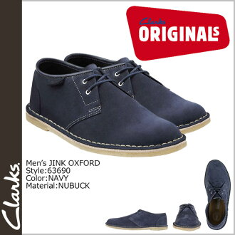 Clarks originals Clarks ORIGINALS zinc Oxford Shoes 63690 JINK suede men's suede