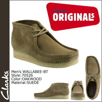 Clarks originals Clarks ORIGINALS boots Wallaby 70526 WALLABEE-BT suede crepe sole men's OAKWOOD WALLABEE