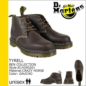 Dr. Martens Dr.Martens 3 hole desert boots R14340201 TYRELL 3EYE DESERT BOOT leather men women