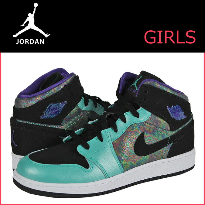 nike air jordan kids mid shoes