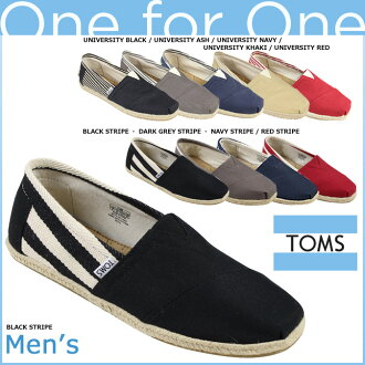 TOMS SHOES Toms shoes mens slip-on 001019A Rope Sole Men's Classics cotton 2013 new Toms Toms shoes