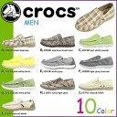 Cr-mcrocs2-a