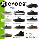 Cr-mcrocs7-a