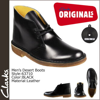 [SOLD OUT] Clarks originals Clarks ORIGINALS desert boot [Black] 63710 Desert Boots leather men's [regular]