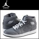 Nike-554724-003-a