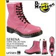 送料無料 ドクターマーチン Dr.Martens 8ホール ブーツ [ ピンク ] R13934650 SERENA レザー メンズ レディース ユニセックス [ 正規 あす楽 ]