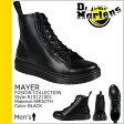 [SOLD OUT]送料無料 ドクターマーチン Dr.Martens 8ホール ブーツ [ ブラック ] R15121001 MAYER レザー メンズ [ 正規 あす楽 ]