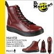 送料無料 ドクターマーチン Dr.Martens 8ホール ブーツ [ チェリーレッド ] R15121601 MAYER レザー メンズ [ 正規 あす楽 ]