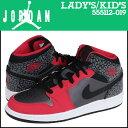 Nike-555112-019-a