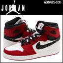Nike-638471-101-a