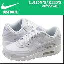 Nike-307793-111-a