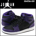Nike-554724-019-a