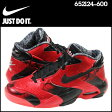 [SOLD OUT]送料無料 ナイキ NIKE AIR UP 14 QS スニーカー エア アップ 14 レザー メンズ レッド ALL STAR GAME 652124-600 [ 正規 あす楽 ]