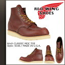 6 inches of 9106 8131 8875 red wing /RED WING/ moccasins toe boots [red brown] / 6inch Classic Moc Toe /D Wise /  / leather / men Made in USA/ redwing [4/12 additional arrival] [authorized tomorrow comfortable /] [Father's Day]