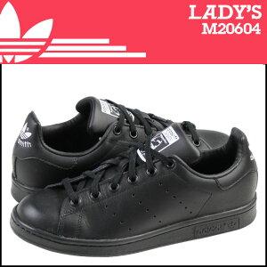 アディダスオリジナルスadidasOriginalsスタンスミススニーカーレディースSTANSMITHGSM20604靴ブラックあす楽