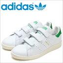 [最大2000円OFFクーポン] adidas アディダス スタンスミス メンズ スニーカー STAN SMITH CF AQ3191 靴 ホワイト