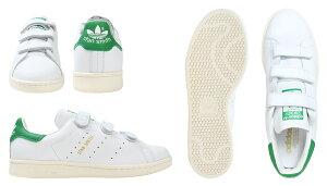 アディダススニーカーメンズスタンスミスadidasSTANSMITHCFAQ3191靴ホワイトあす楽[10/8新入荷]