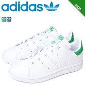 adidas Originals アディダス オリジナルス スタンスミス スニーカー キッズ STAN SMITH EL C BA8375 BA8377 靴 ホワイト あす楽 [6/23 新入荷]