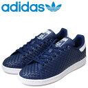 アディダス スタンスミス メンズ スニーカー adidas originals STAN SMITH BB0050 靴 ブルー [12/22 新入荷]