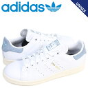 アディダス スタンスミス adidas originals スニーカー STAN SMITH メンズ レディース CP9701 靴 ホワイト [11/10 追加入荷]