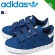 adidas アディダス スタンスミス キッズ ベビー STAN SMITH CF I スニーカー 靴 ネイビー ピンク S32178 S32179