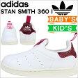 アディダス スニーカー キッズ スタンスミス ベビー adidas STAN SMITH 360 I 靴 ホワイト S32129 あす楽 [9 /8 新入荷]