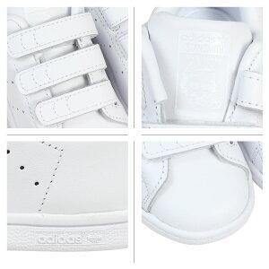 アディダススタンスミスキッズスニーカーadidasSTANSMITHCFIベビーホワイト靴あす楽S32141[8/10新入荷]