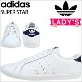 アディダス スタンスミス オリジナルス スニーカー レディース 靴 ホワイト adidas STAN SMITH BE W Originals S32158 あす楽 [8/5 新入荷]