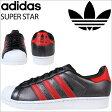 adidas Originals アディダス オリジナルス スーパースター スニーカー SUPERSTAR S75874 メンズ 靴 ブラック あす楽