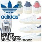 アディダス スタンスミス adidas Originals STAN SMITH アディダス オリジナルス スニーカー アディダス S80024 S80025 ...
